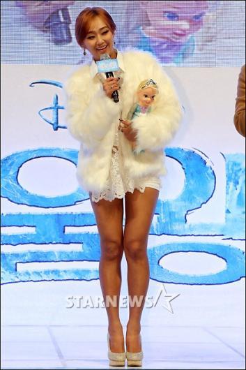 [★포토]효린, 겨울왕국 OST 불렀어요!