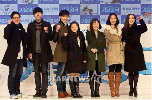 [★포토]'겨울왕국' 파이팅!