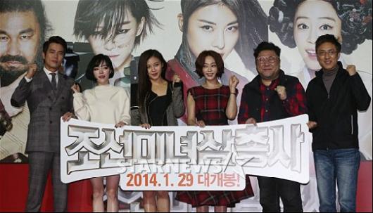 [★포토]'조선 미녀 삼총사 화이팅!'