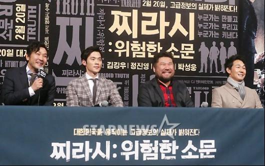 [★포토]영화 '찌라시' 주역들이 한자리에!