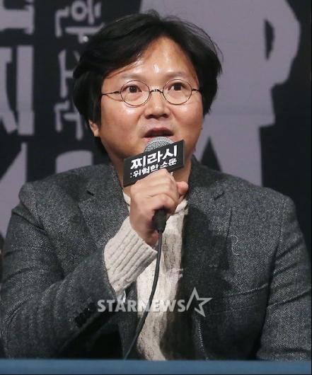 [★포토]김광식 감독, 찌라시가 궁금하세요?
