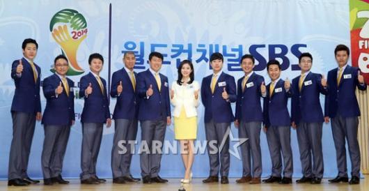 [★포토]'SBS 2014 브라질월드컵' 중계 기자간담회