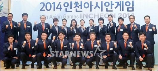 [★포토]2014인천아시안게임 SBS 해설은 우리가!
