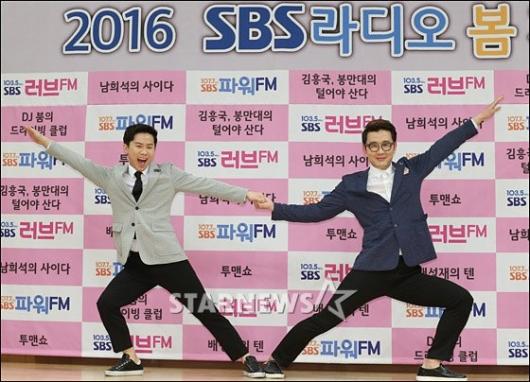 [★포토]양세형-윤형빈 '투맨쇼 기대하세요'