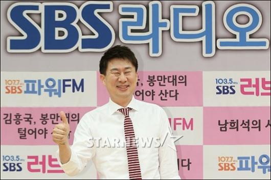 [★포토]남희석 'SBS 라디오 최고'