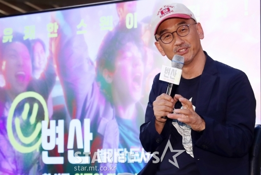 [★포토]'변산'의 이준익 감독