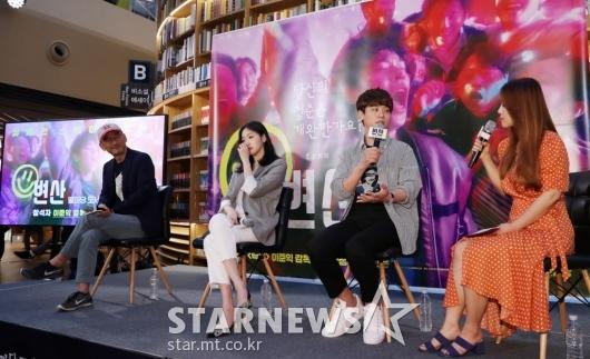 [★포토]이준익-김고은-박정민, '관객들과 조금 더 가깝게'