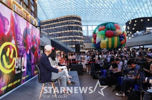 [★포토]관객들과 가까이 만난 영화 '변산'