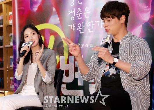 [★포토]김고은-박정민, 요즘 듣는 노래는 '뚜두뚜두'