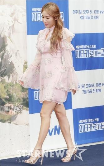 [★포토]소유, '러블리 핑크 여신'
