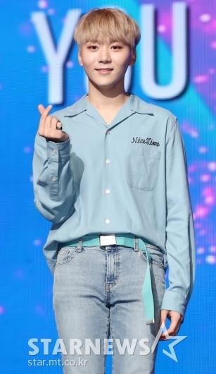 [★포토]승관, '귀여운 한라봉 소년'