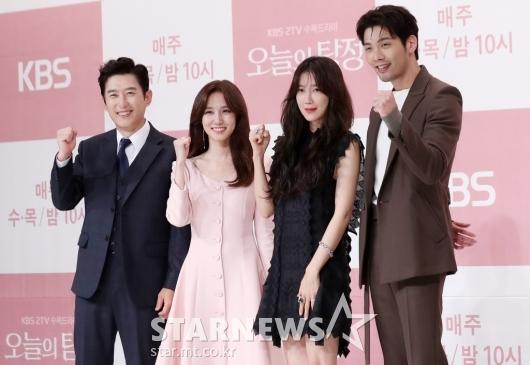 [★포토]드라마 '오늘의 탐정' 화이팅!