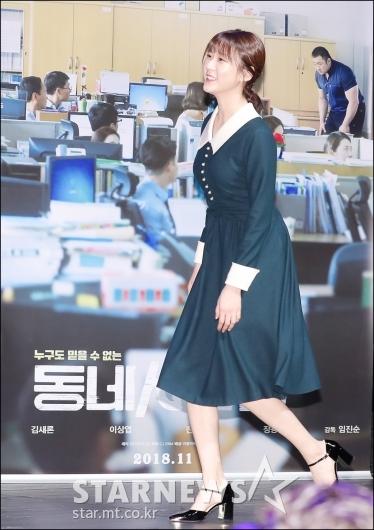 [★포토]김새론, '숙녀 분위기 물씬'