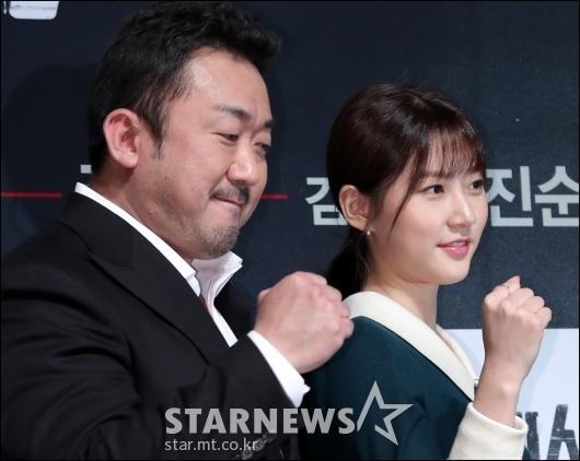 [★포토]김새론, '마동석 주먹만한 얼굴'