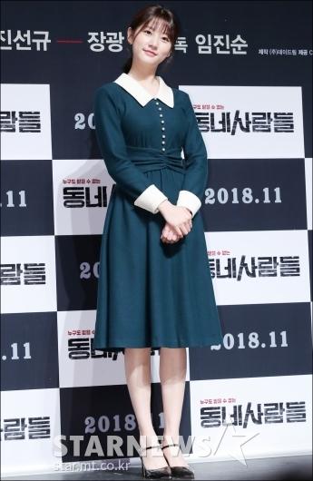 [★포토]김새론, '여인의 향기'