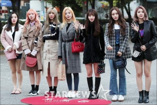 [★포토]드림캐쳐, '각양각색 출근길 패션'