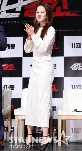 [★포토]송지효, '화사한 화이트'
