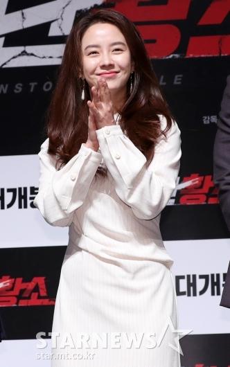[★포토]송지효, '예쁜 미모에 박수'