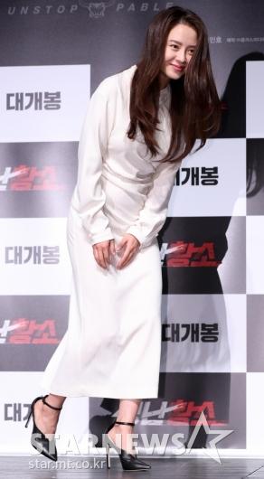 [★포토]송지효, '수줍게 인사'