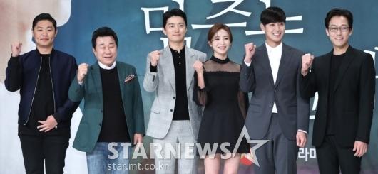 """[★포토]""""드라마 '시간이 멈추는 그때' 파이팅!"""""""