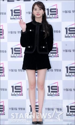 [★포토]김소현, '미모-비율 완벽'