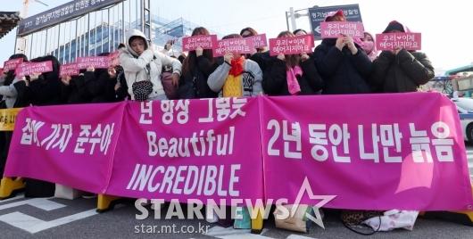 [★포토]김준수의 전역을 기다린 팬들
