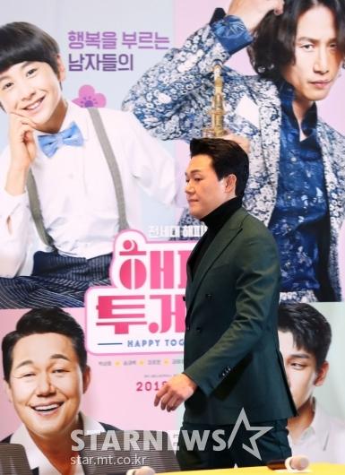 [★포토]박성웅, '해피투게더'