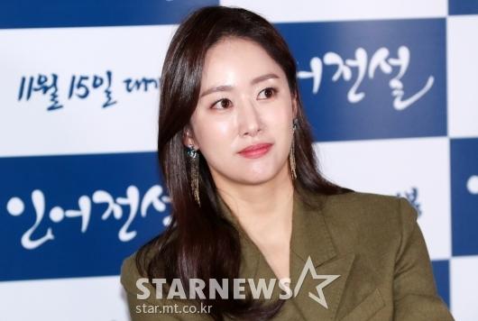 [★포토]전혜빈, '아름다운 인어'