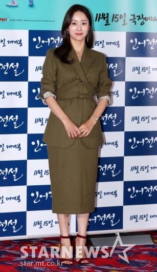 [★포토]전혜빈, '늦가을과 잘 어울리는 카키'
