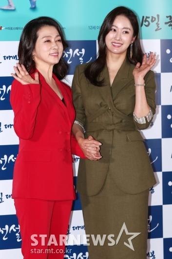 [★포토]문희경-전혜빈, '인어전설 보러오세요'