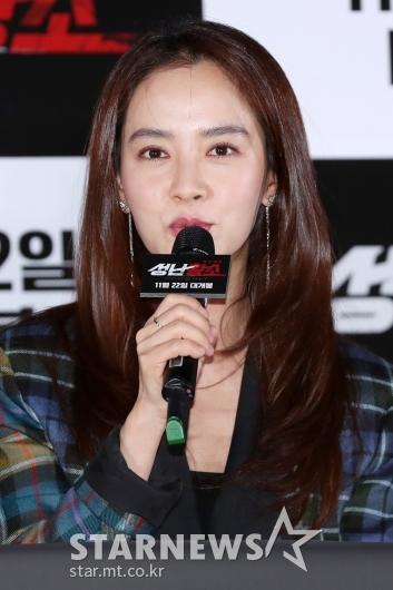 [★포토]송지효, '극 중 마동석의 아내'