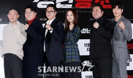 [★포토]영화 '성난황소'의 주역들