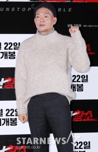 [★포토]박지환, '성난황소' 화이팅!