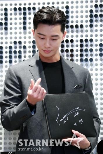 [★포토]박서준 '하트 장인'