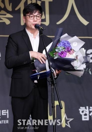 [★포토]수상소감 전하는 김용화 감독