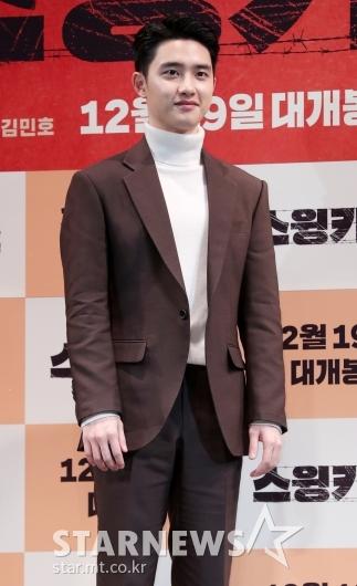 [★포토]도경수, '스윙키즈'에서 탭댄서 변신