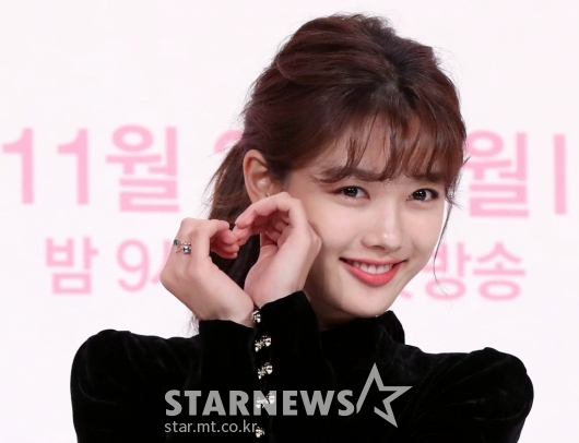 [★포토]김유정, '사랑스럽게'