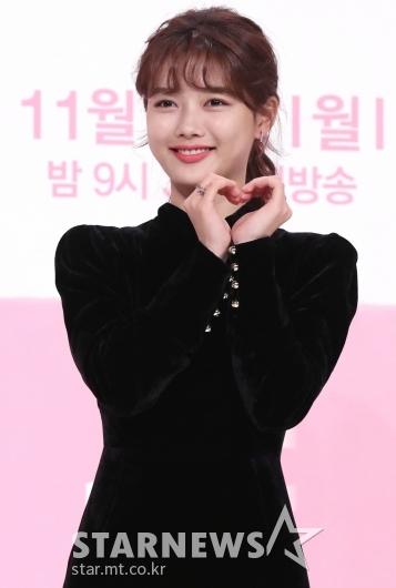 [★포토]김유정, '사랑 가득'