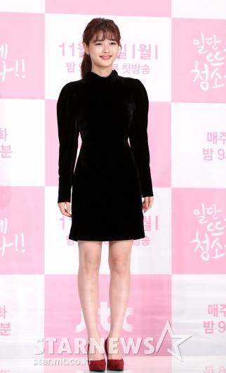 [★포토]김유정, 사랑스러운 미소