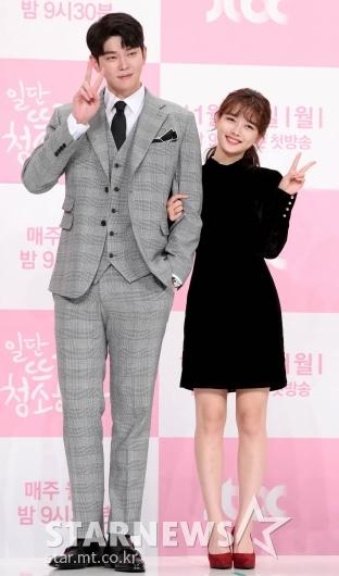 [★포토]윤균상-김유정, 잘 어울리나요?