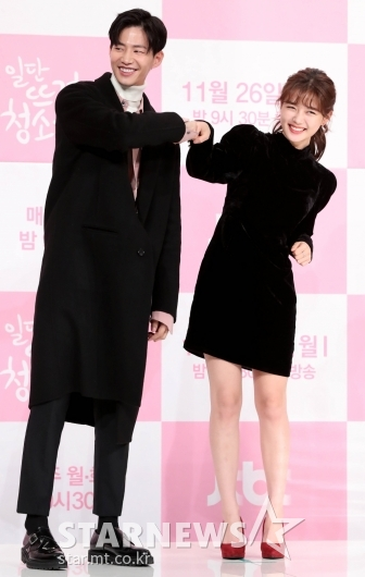 [★포토]송재림-김유정, 주먹으로 인사해요