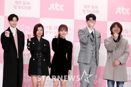 [★포토]드라마 '일단 뜨겁게 청소하라' 주역들