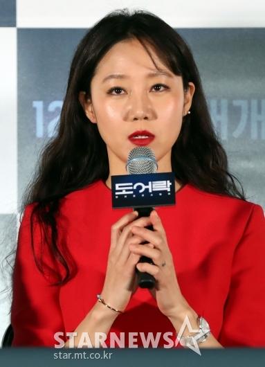 [★포토]공효진 '공포에 대한 후유증 있다'