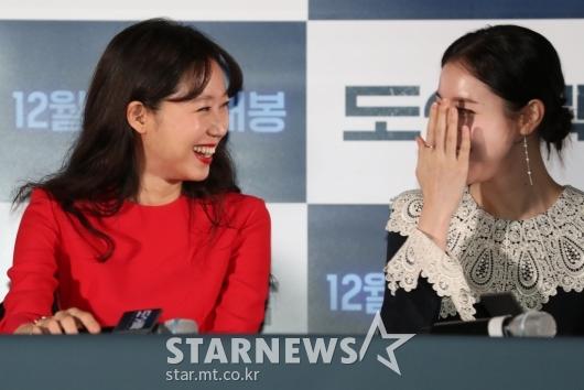 [★포토]공효진-김예원 '본격 결혼장려 영화'