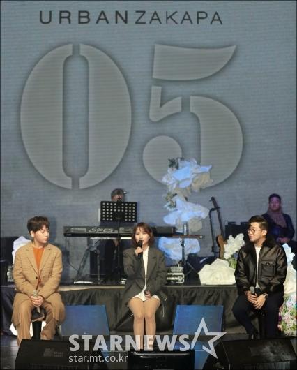 [★포토]어반자카파, '음원 깡패 컴백'