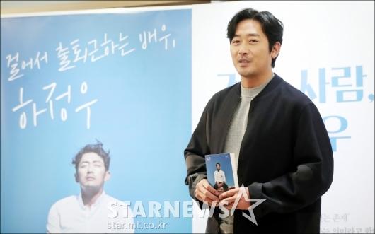 [★포토]에세이 '걷는 사람, 하정우' 출간한 배우 하정우