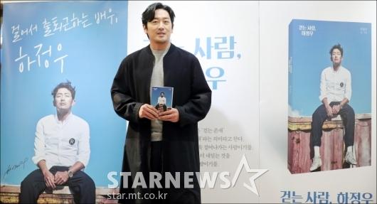 [★포토]하정우, '배우 아닌 작가로'