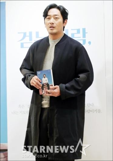 [★포토]'작가, 하정우입니다'