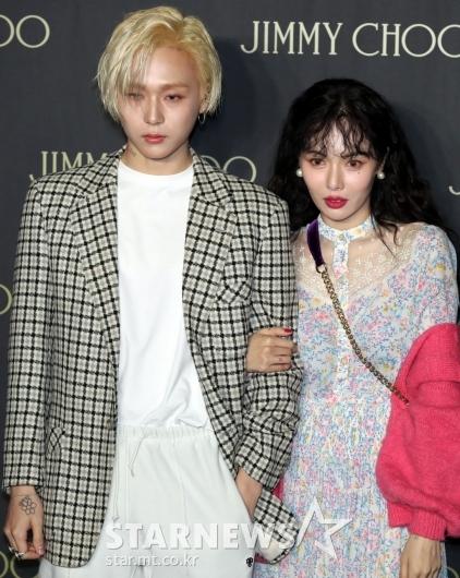 [★포토]이던-현아 커플 '첫 공식행사 참석'