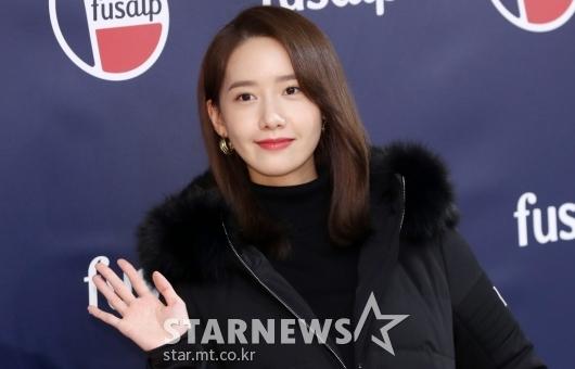[★포토]윤아, '수식어 필요없는 예쁨'